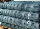 Lesnícke uzlové pozinkované pletivo 1250 mm, hr. 2x2,8 mm, 13 drôtov